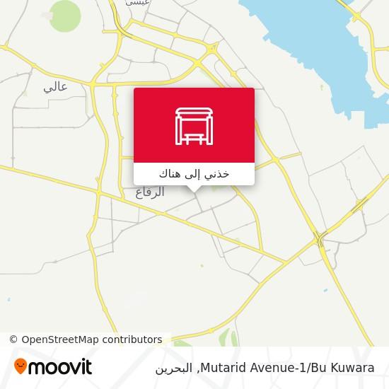 خريطة Mutarid Avenue-1/Bu Kuwara
