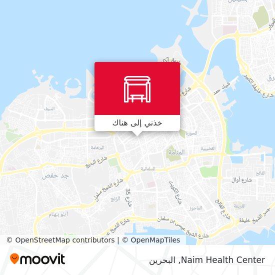 خريطة Naim Health Center