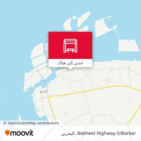 خريطة Nakheel Highway-5/Barbar