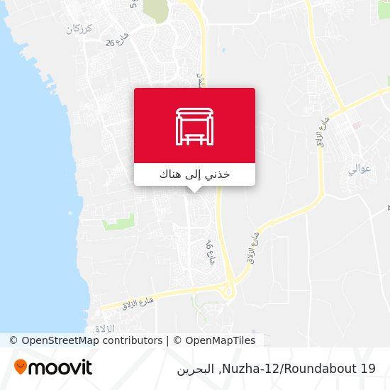 خريطة Nuzha-12/Roundabout 19