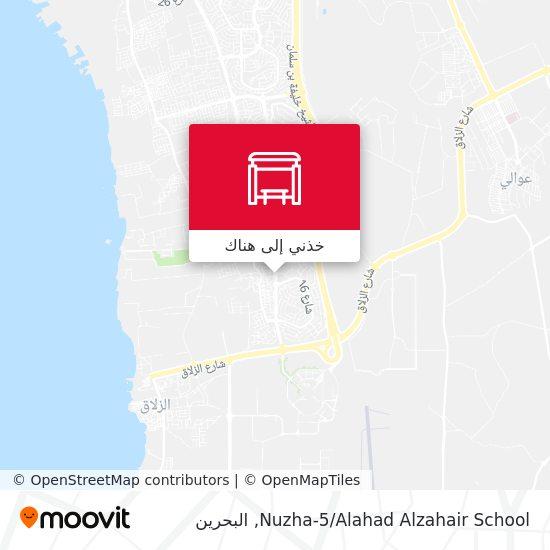 خريطة Nuzha-5/Alahad Alzahair School