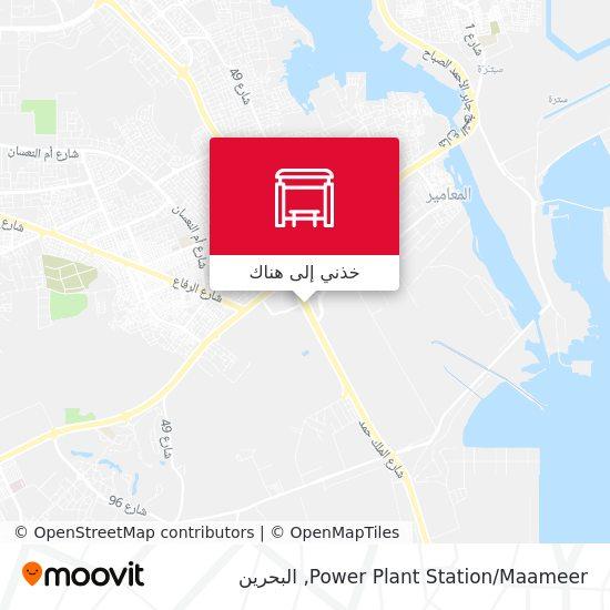 خريطة Power Plant Station/Maameer