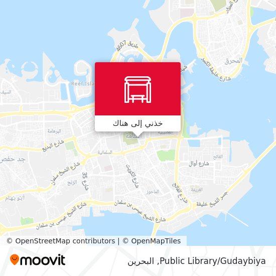 خريطة Public Library/Gudaybiya
