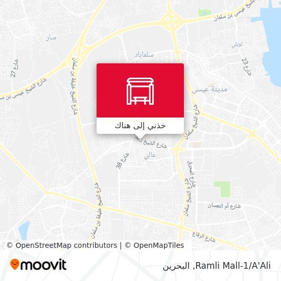 خريطة Ramli Mall-1/A'Ali