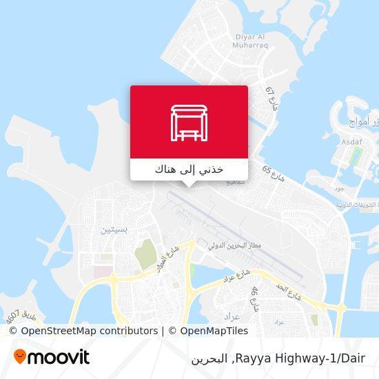 خريطة Rayya Highway-1/Dair