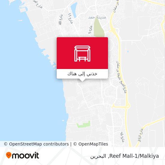 خريطة Reef Mall-1/Malkiya