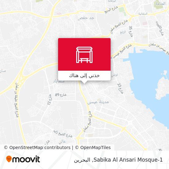 خريطة Sabika Al Ansari Mosque-1
