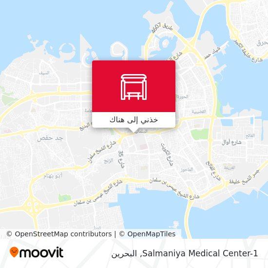 خريطة Salmaniya Medical Center-1