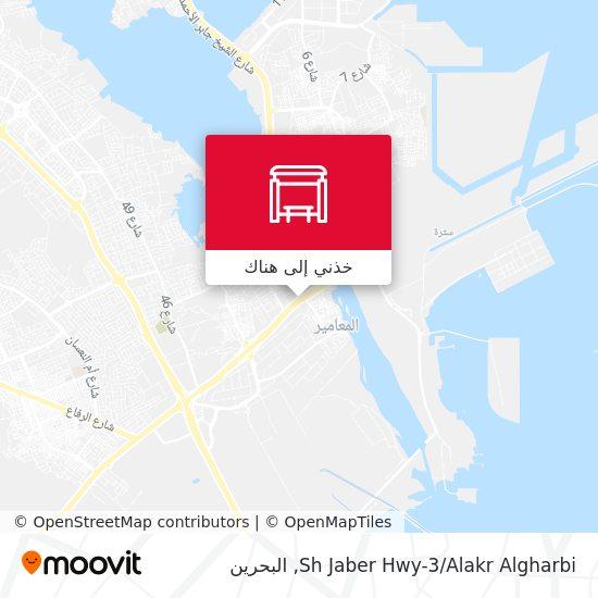 خريطة Sh Jaber Hwy-3/Alakr Algharbi
