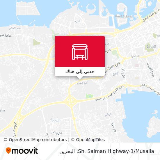خريطة Sh. Salman Highway-1/Musalla