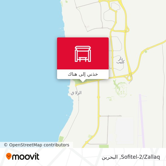خريطة Sofitel-2/Zallaq