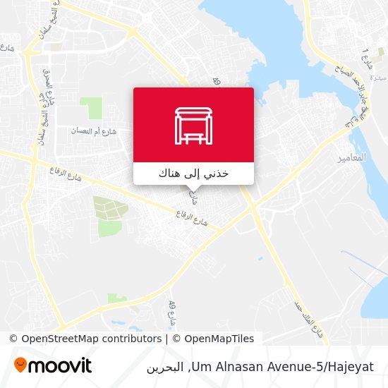 خريطة Um Alnasan Avenue-5/Hajeyat