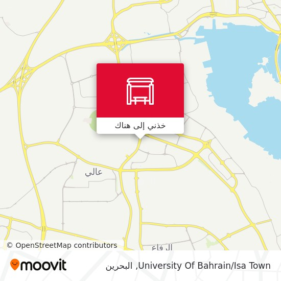 خريطة University Of Bahrain/Isa Town