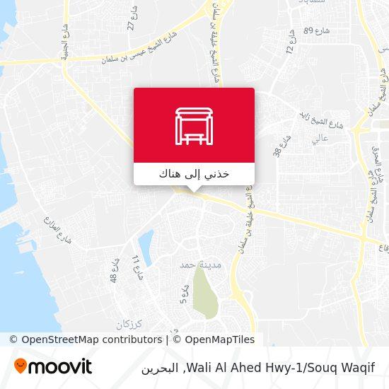 خريطة Wali Al Ahed Hwy-1/Souq Waqif