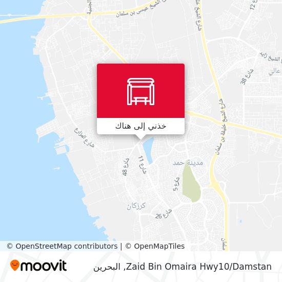 خريطة Zaid Bin Omaira Hwy10/Damstan