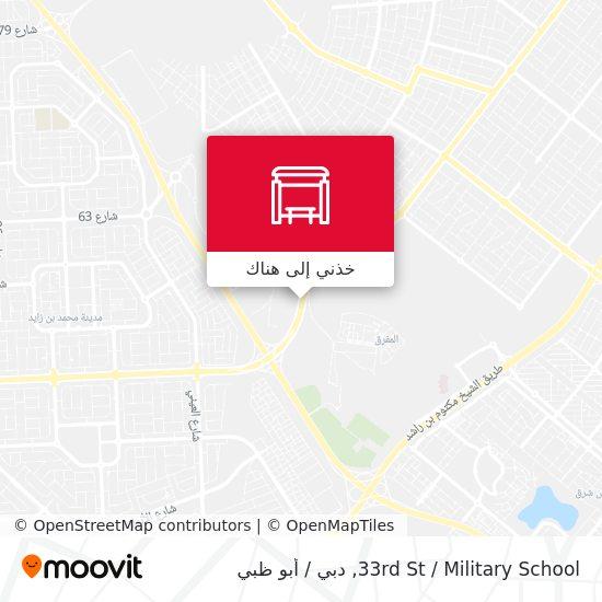 خريطة 33rd St / Military School