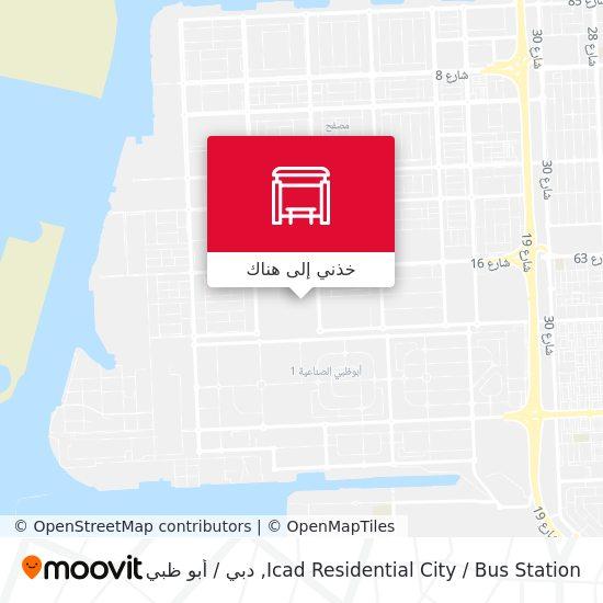 خريطة Icad Residential City / Bus Station