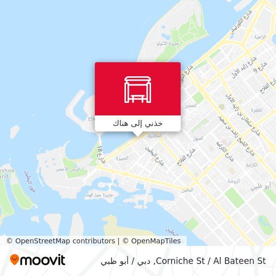 خريطة Corniche St / Al Bateen St