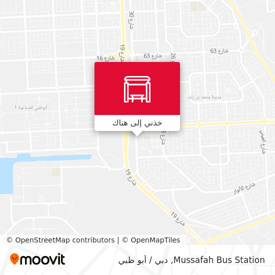 خريطة Mussafah Bus Station