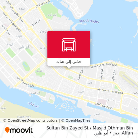خريطة Sultan Bin Zayed St / Masjid Othman Bin Affan