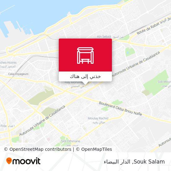 خريطة Souk Salam