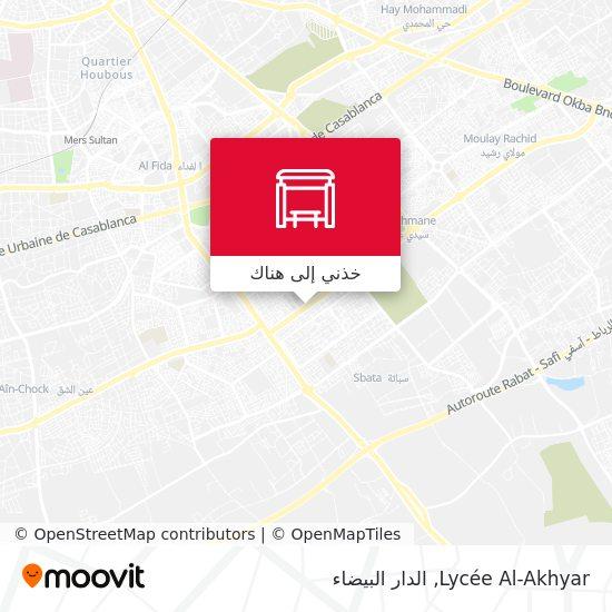 خريطة Lycée Al-Akhyar