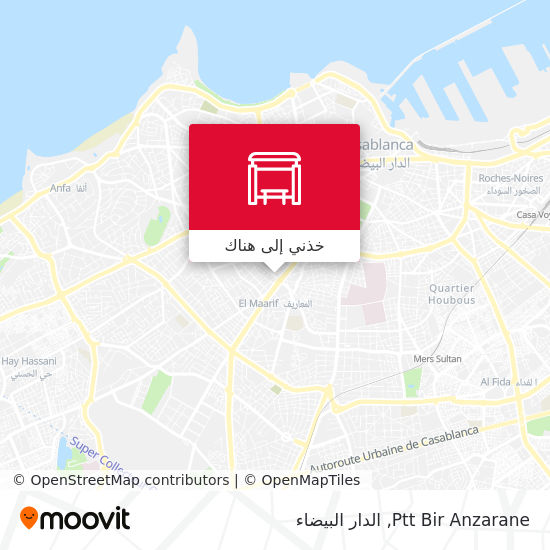خريطة Ptt Bir Anzarane