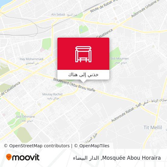 خريطة Mosquée Abou Horaira