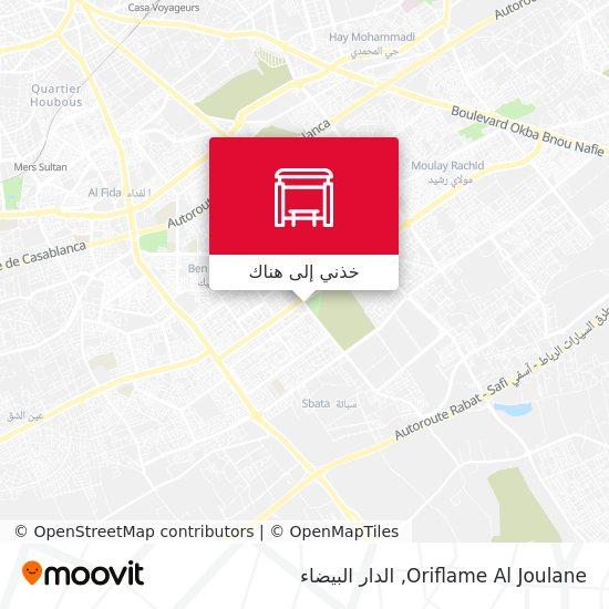 خريطة Oriflame Al Joulane