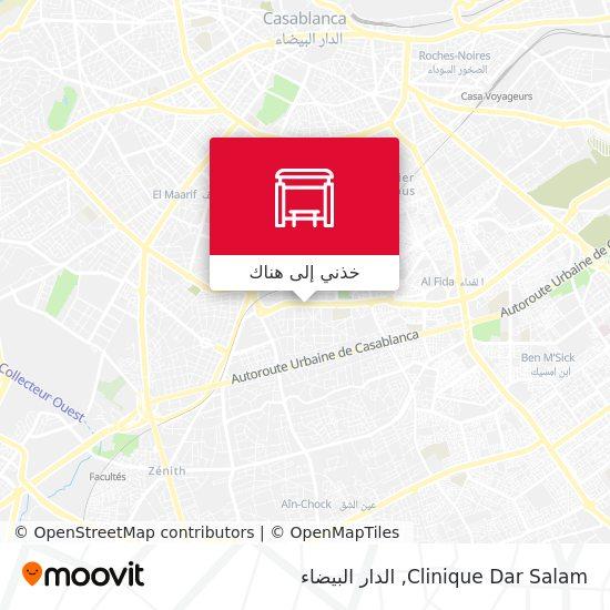 خريطة Clinique Dar Salam