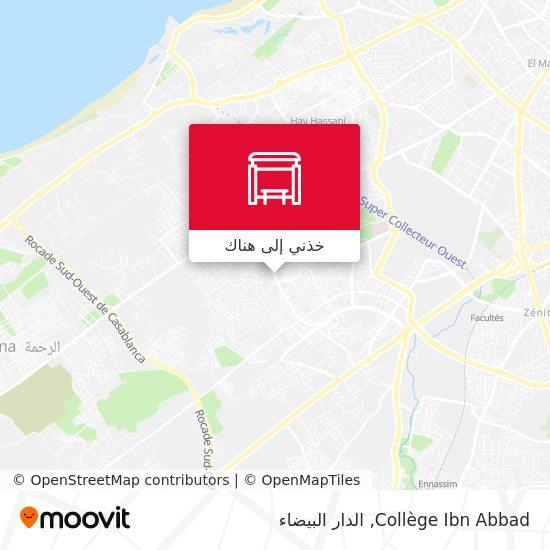 خريطة Collège Ibn Abbad