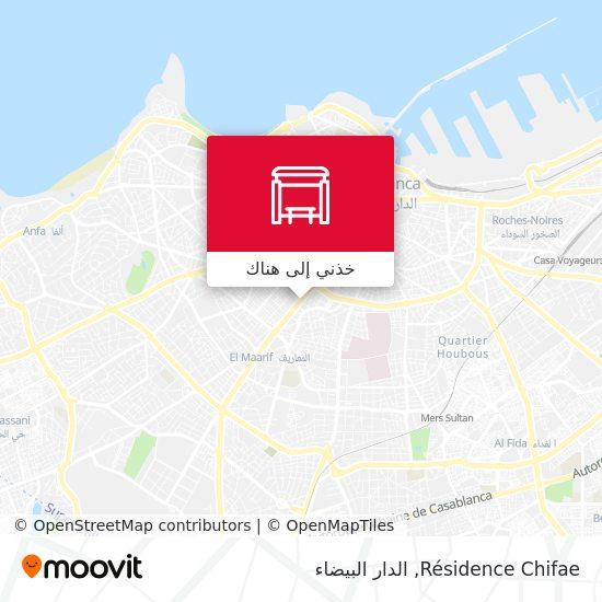 خريطة Résidence Chifae