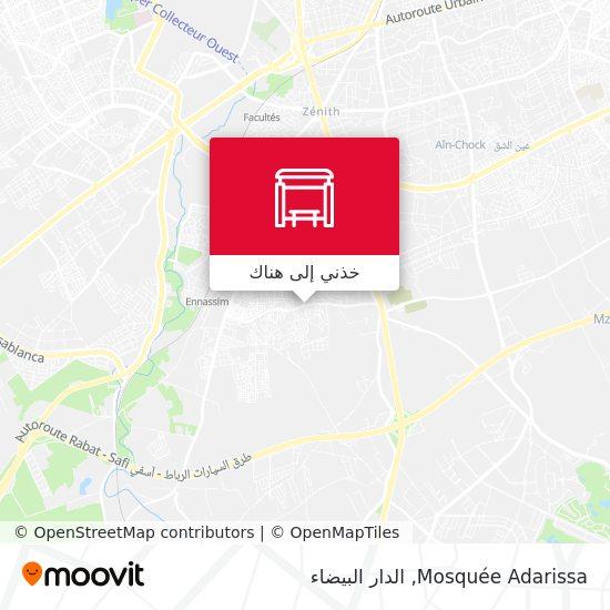 خريطة Mosquée Adarissa