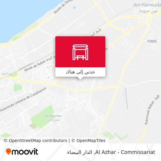 خريطة Al Azhar - Commissariat
