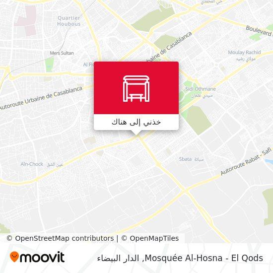 خريطة Mosquée Al-Hosna - El Qods