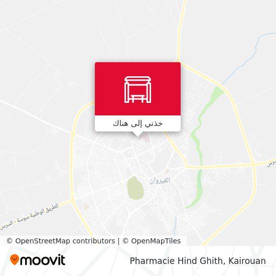 خريطة Pharmacie Hind Ghith