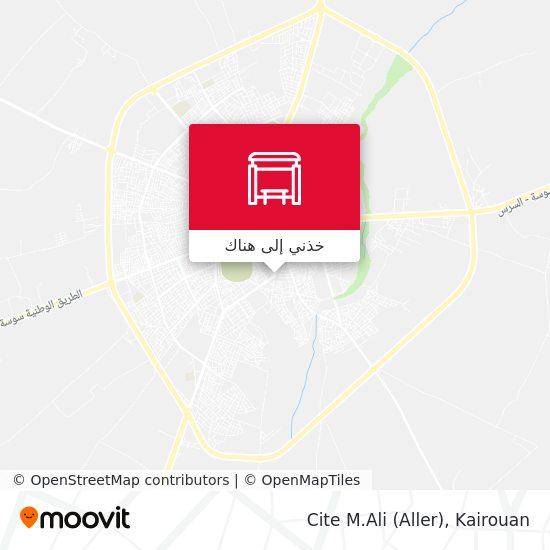 خريطة Cite M.Ali (Aller)