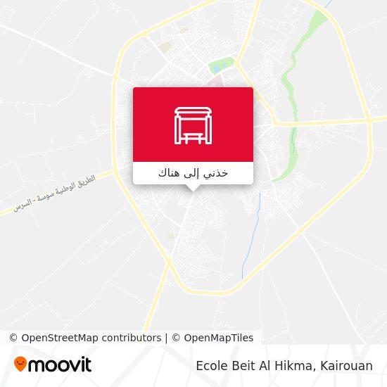 خريطة Ecole Beit Al Hikma