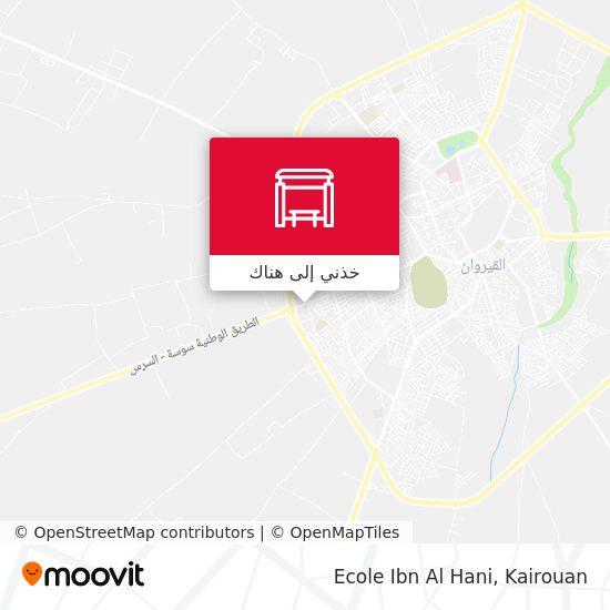 خريطة Ecole Ibn Al Hani