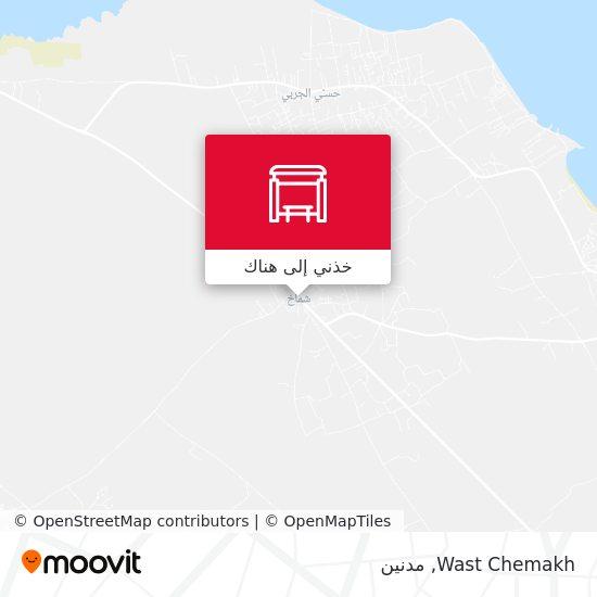 خريطة Wast Chemakh