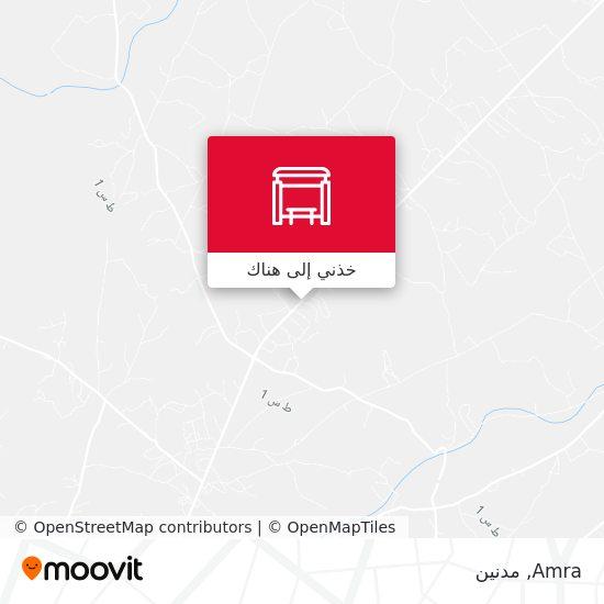 خريطة Amra