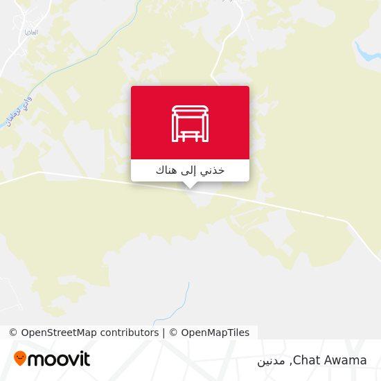 خريطة Chat Awama