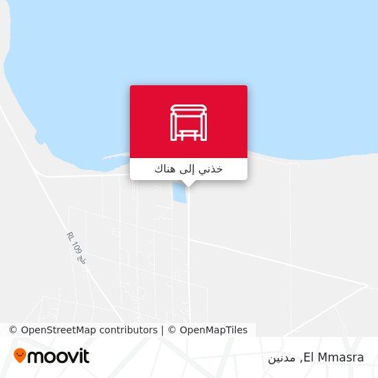 خريطة El Mmasra