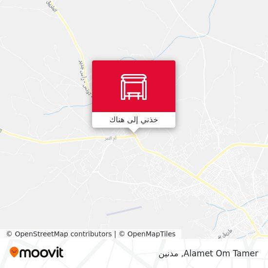 خريطة Alamet Om Tamer