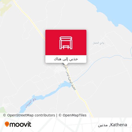 خريطة Kathena