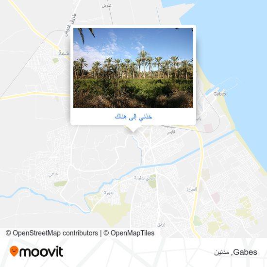 خريطة Gabes