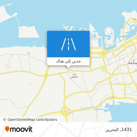 خريطة 1431