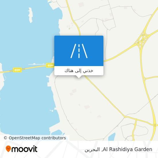 خريطة Al Rashidiya Garden