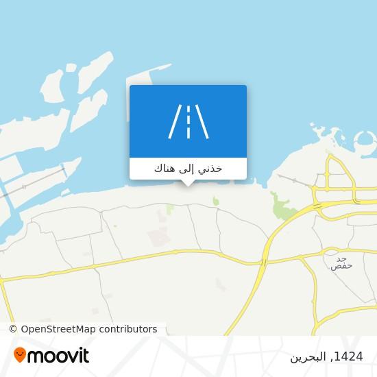 خريطة 1424