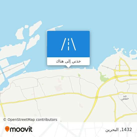 خريطة 1432